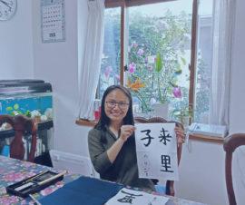 2.LanguageAndCultureStudyThruJapaneseVolunteers